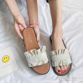 外穿拖鞋女夏平底2018新款百搭平跟一字拖木耳花邊涼拖鞋沙灘女鞋 韓語空間