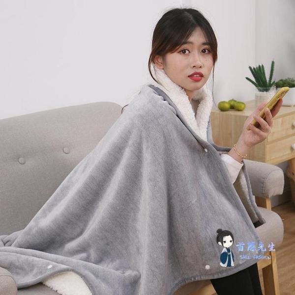 披肩毯 辦公室蓋腿毯女冬季加厚保暖懶人披肩午休斗篷ins學生午睡小毛毯
