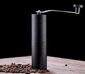 磨豆機 黑色咖啡豆研磨機器手搖磨豆機不銹鋼手動磨粉機家用小型便攜水洗【快速出貨八折搶購】