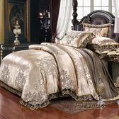 床組 高檔貢緞提花四件套雙人全棉被套純棉1.8/2.0m床包結婚慶床笠
