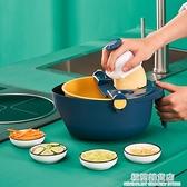 土豆絲切菜神器家用多功能削蘿卜絲刨絲器刮絲器擦子擦絲器切片器 極簡雜貨
