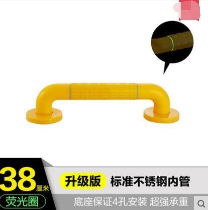 樂持家衛生間老人安全扶手   主圖款【68CM黃色升級版】