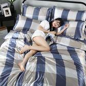 床包組   冰絲四件套夏季 網紅床上用品天絲床單真絲被套床笠