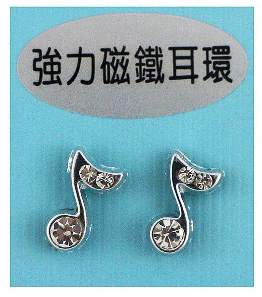 【卡漫城】 音符水鑽 耳環 音樂 強力 磁浮 磁鐵 耳飾 免打洞 垂墬 水鑽 女生 大人 裝飾品 ~ 9 9 元