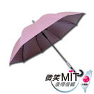 【微笑MIT】張萬春/張萬春洋傘-直立式...