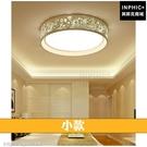 INPHIC-北歐幾何客廳燈床頭燈LED燈LED壁燈臥室現代燈具簡約電視牆-小款_U34r