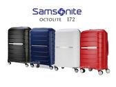 [佑昇]Samsonite 新秀麗 28吋行李箱 Octolite I72  超輕量 飛機輪 PP材質 耐磨  特價 超高CP值