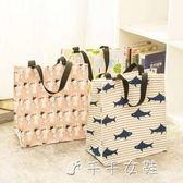 手提防水帆布包飯盒袋便當袋美術書包補課包手提袋「千千女鞋」