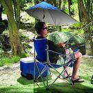 戶外休閒折疊遮陽椅便攜式釣魚沙灘椅露營椅...