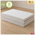 ◆日式床墊 三折式極厚睡墊 折疊床墊 V...