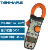 Tenmars泰瑪斯 TM-2013 AC/DC數位鉤錶