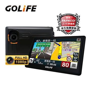 GOLIFE GoPad DVR7 PLUS 多功能Wi-Fi行車記錄聲控導航平板/PAPAGO!