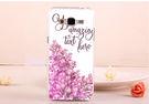 ♥ 俏魔女美人館 ♥ Samsung Galaxy Grand Prime大奇機 {花*水晶硬殼} 手機殼 手機套 保護殼