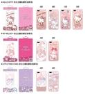 88柑仔店~ Hello kitty iPhone6 6s 鑲鑽手機殼 iPhone6PLUS 6PLUS 透明矽膠防摔保護套