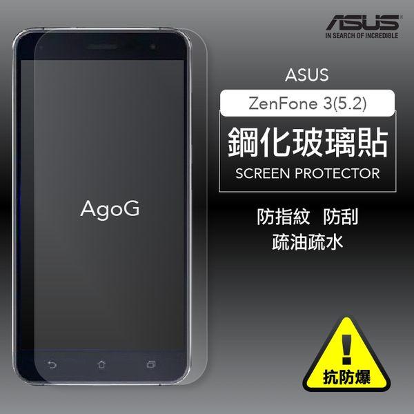 保護貼 玻璃貼 抗防爆 鋼化玻璃膜ASUS ZenFone 3(5.2) 螢幕保護貼 ZE520KL