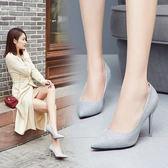 銀色磨砂性感細跟高跟鞋女尖頭淺口女士百搭單鞋
