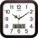 11吋方形LCD石紋底雙顯時鐘 TG-0229