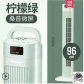 家用電風扇遙控靜音臺式搖頭落地扇宿舍立式無葉塔式電扇220Vigo 夏洛特