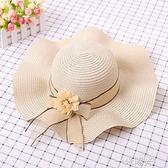 草帽女夏季大沿防曬遮陽韓版沙灘帽可摺疊時尚百搭度假出游太陽帽  一米陽光