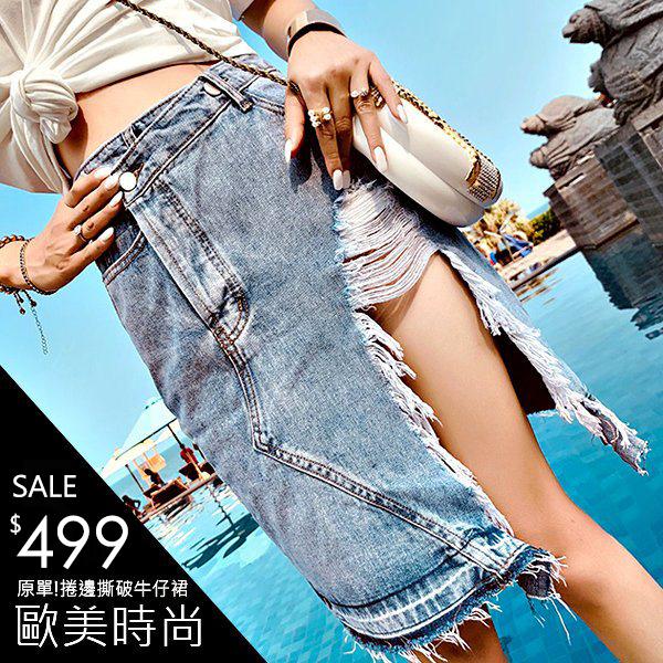 克妹Ke-Mei【ZT58419】原單!appare品牌捲邊撕破不規則牛仔裙
