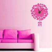 壁貼 無痕壁貼 愛心時鐘壁貼 可愛 插畫 臥室 《生活美學》