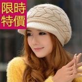毛帽-保暖厚針織兔毛流行時尚女帽子7色62e18[巴黎精品]