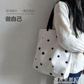 新款大包包韓系chic可愛波點百搭單肩帆布包購物袋手提學生書包女  遇見生活
