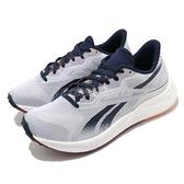 Reebok 慢跑鞋 Floatride Energy 3.0 白 藍 男鞋 運動鞋 【ACS】 S29207