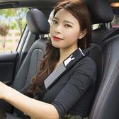 汽車安全帶護肩套加長 可愛卡通四季通用毛絨保險帶套車內一對裝 歐韓時代