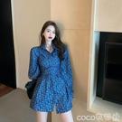 熱賣長版襯衫 長袖襯衫外套女秋季設計感小眾藍色長款收腰襯衣裙子寬鬆百搭上衣【618 狂歡】