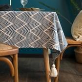 茶幾北歐桌布書桌ins學生布藝棉麻日式流蘇餐桌布長方形家用台布  9號潮人館