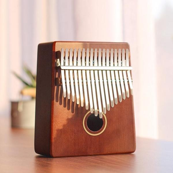 拇指琴17音單板小眾樂器卡琳巴拇指鋼琴卡林巴琴初學易上手 【全館免運】