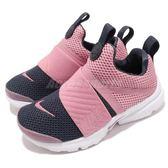 Nike 休閒慢跑鞋 Presto Extreme PS 粉紅 藍 低筒 無鞋帶 襪套式 童鞋 中童鞋【PUMP306】 870024-603