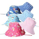 防紫外線嬰兒遮陽帽兒童太陽帽春 雙面帶男女寶寶漁夫帽加大檐 童趣潮品