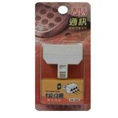 配件王1公/3母電話線連接頭PA-305【愛買】