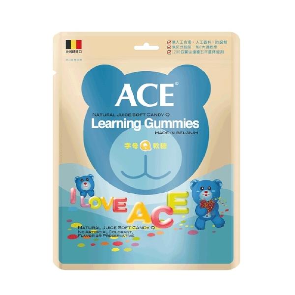 ACE軟糖 - 字母Q軟糖 (240g) 比利時原裝進口