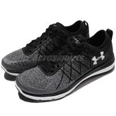 Under Armour UA 慢跑鞋 Speedform Fortis 3 灰 黑 反光 運動鞋 雪花 女鞋【PUMP306】 1295768001