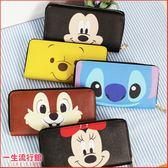 《14款》 迪士尼 米奇 米妮 史迪奇 小熊維尼 正版 拉鍊 長皮夾 (L) 長夾 錢包 生日禮物 B10630