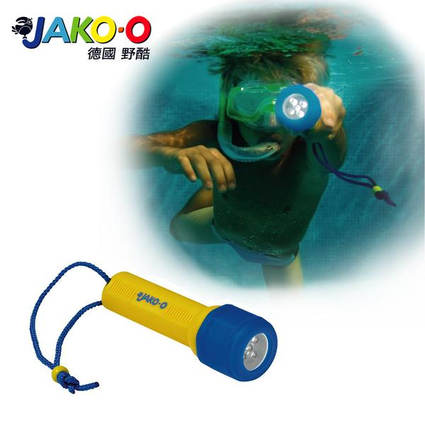 JAKO-O德國野酷-防水手電筒