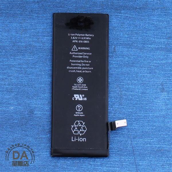 《DA量販店》iphone 6s 電池 整新品 維修料件(80-1993)