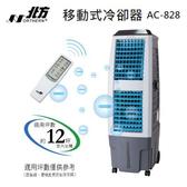 NORTHERN北方移動式冷卻器 AC828(上下分離式左右擺動送風設計)