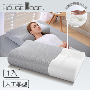 House door 涼感親膚記憶枕 超吸濕排濕表布 大工學型(月光白)