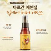 韓國 Nature Republic 摩洛哥堅果精華深層護髮油 (60ml)【櫻桃飾品】【21397】