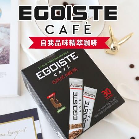 韓國 Hors Gr 自我品味精萃咖啡 (30入) 30g 精萃咖啡 咖啡 沖泡 沖泡飲品