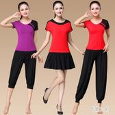 大尺碼廣場舞服裝女新款跳舞衣服短袖上衣中老年舞蹈服兩件式套裝 CJ3017『易購3c館』
