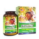 (買一送一) UGND美國專利LPC-390有益菌複方 100g/罐 (共2罐)