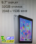 [COSCO代購]  W118398 iPad (第六代) Wi-Fi 32GB 太空灰 Space Gray (MR7F2TA/A)