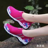 登山鞋 夏季男女輕便透氣懶人運動鞋戶外爬山旅游鞋 sxx3177 【雅居屋】