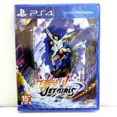 PS4 神田川JET GIRLS 中文版