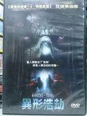 影音專賣店-Y71-118-正版DVD-電影【異形浩劫】-艾德華福隆